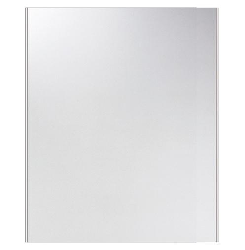 Sonia Saigon Plain Horizontal or Vertical Mirror 97579-0