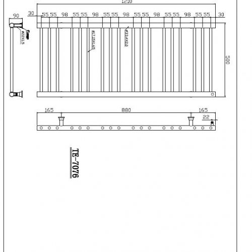 Saneux TEMPUS 1210 x 500mm stainless steel rail TE-7076