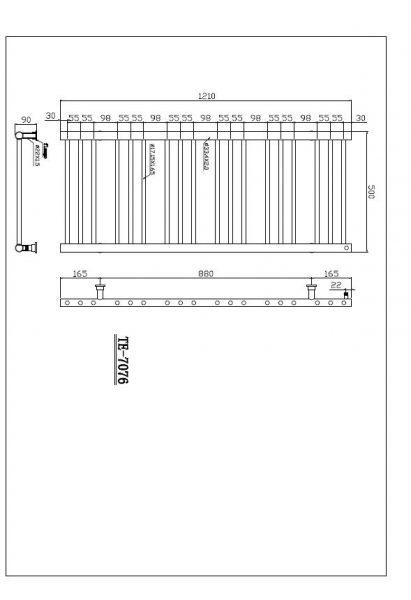 Saneux TEMPUS 1210 x 500mm stainless steel rail TE-7076