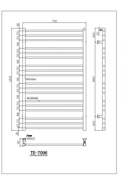 Saneux TEMPUS 1210 X 750mm stainless steel railTE-7096