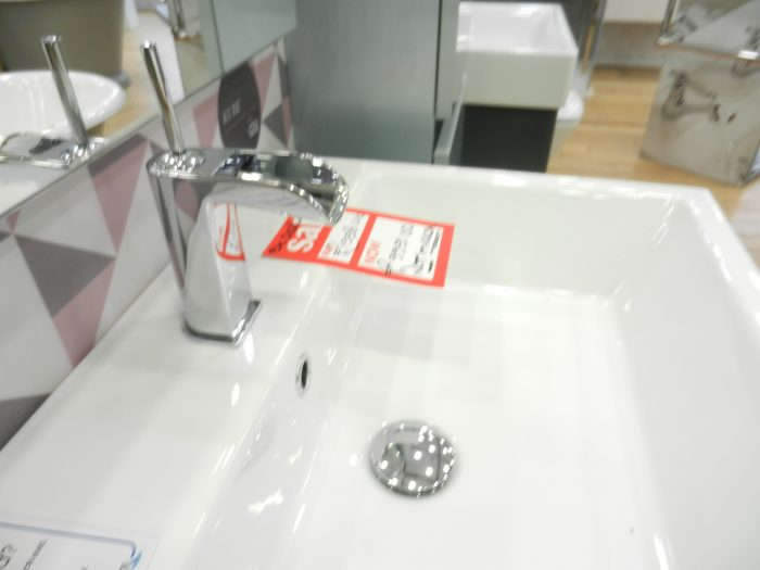 GSI Kube 60cm Basin and Blue Unit inc tap and tall unit